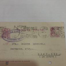 Sellos: 1934 VIGO TOMÁS CARNERO RODILLO SARDINAS EN CONSERVA VIGO Y RODILLO SANTIAGO RARO. Lote 168419537