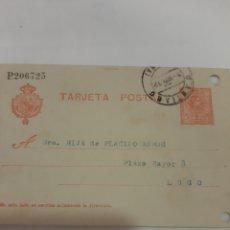 Sellos: 1912 SANTIAGO DE COMPOSTELA MANUEL GARABAL DIRIGIDO A LUGO. Lote 168422665
