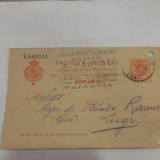 Sellos: 1916 VALENCIA ARCAS PARA CAUDALES SIN LLAVE A.PADROS ÁNGEL MOLINER VALENCIA ESPAÑA DIRIGIDO LUGO. Lote 168423110