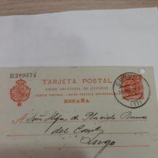 Sellos: 1909 CORUÑA MARTÍN MARTÍNEZ DIRIGIDO A LUGO. Lote 168426693