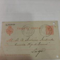 Selos: 1915 ANTONIO ANDRADE DE LA VEGA ENVIA A CORUÑA CORCUBION DIRIGIDO LUGO. Lote 168427029