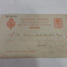 Francobolli: 1916 LAJOSA LUGO DIRIGIDO D.ANTONIO ANDRADE DE LA VEGA. Lote 168449124