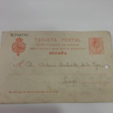 Sellos: 1916 LAJOSA LUGO MATASELLO DIRIGIDO A LUGO CAPITAL. Lote 168586466