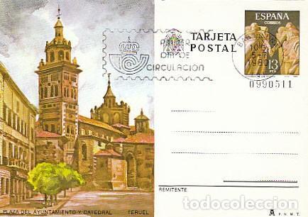 ENTERO POSTAL EDIFIL 124, TERUEL: PLAZA DEL AYUNTAMIENTO, CATEDRAL Y LOS AMANTES (AVALOS) PRIMER DIA (Sellos - España - Entero Postales)