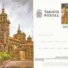 Sellos: ENTERO POSTAL EDIFIL 124, TERUEL: PLAZA DEL AYUNTAMIENTO, CATEDRAL Y LOS AMANTES (AVALOS). Lote 169649436