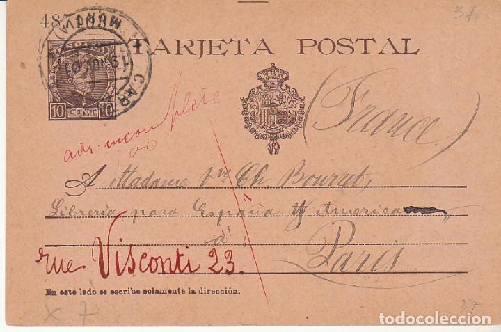 ETP: O 37. ALFONSO XIII. CARTAGENA A PARIS. 1917 (Sellos - España - Entero Postales)