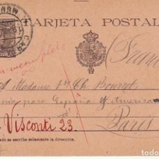 Sellos: ETP: O 37. ALFONSO XIII. CARTAGENA A PARIS. 1917. Lote 169743488