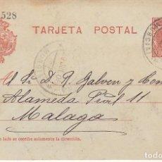 Sellos: ETP : O 45. ALFONSO XIII -CADETE- 1906. CARTAGENA-MALAGA. Lote 169744316