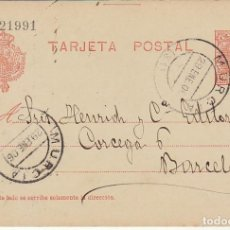 Sellos: ETP : O 45. ALFONSO XIII -CADETE- MURCIA A BARCELONA. 1906. Lote 169745004