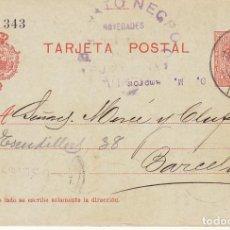 Sellos: ETP : O 49. ALFONSO XIII - MEDALLON- MURCIA A BARCELONA . 1916. Lote 169745756