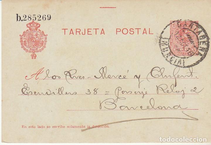 ETP : O 49 . ALFONSO XIII -MEDALLÓN- CARTAGENA A BARCELONA. 1916 (Sellos - España - Entero Postales)