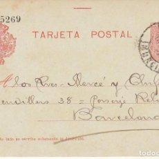 Sellos: ETP : O 49 . ALFONSO XIII -MEDALLÓN- CARTAGENA A BARCELONA. 1916. Lote 169746008