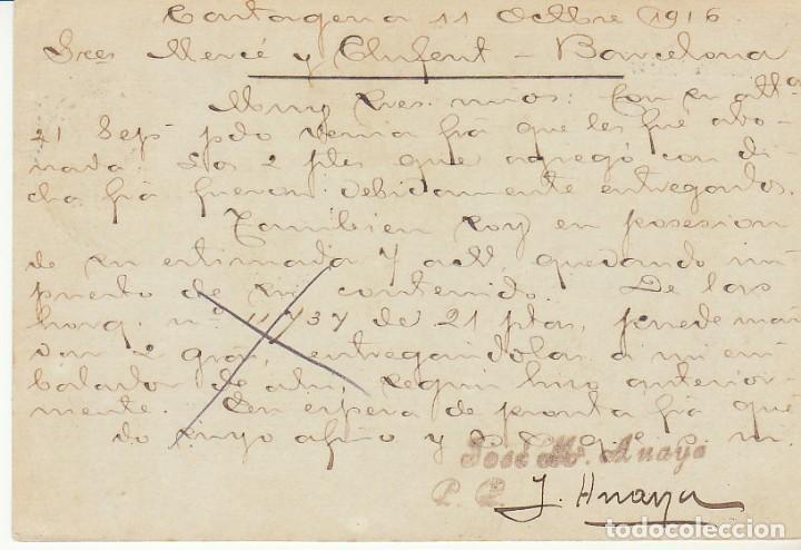 Sellos: ETP : o 49 . ALFONSO XIII -MEDALLÓN- CARTAGENA a BARCELONA. 1916 - Foto 2 - 169746008