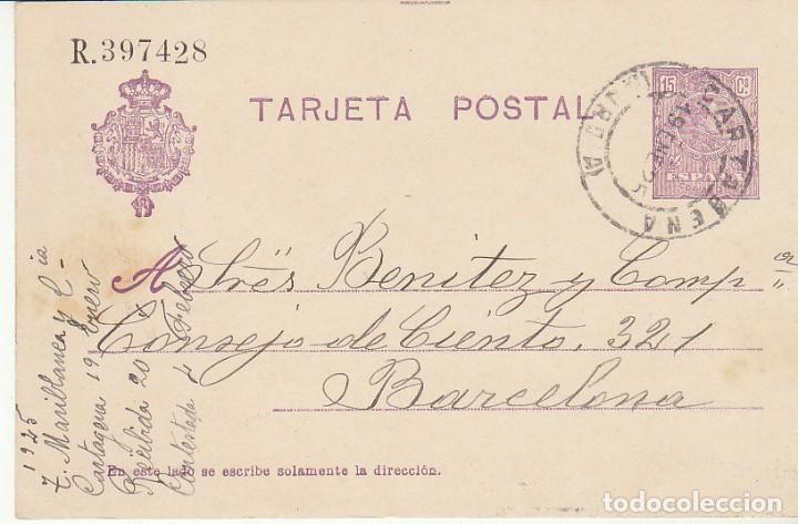 ETP : O 50 . ALFONSO XIII- MEDALLÖN. CARTAGENA A BARCELONA. 1925 (Sellos - España - Entero Postales)
