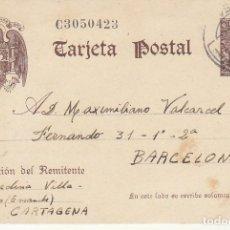 Sellos: ETP : O 86 .CERVANTES. CARTAGENA A BARCELONA. 1942. Lote 169751796