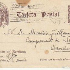 Sellos: ETP :O 86. CERVANTES.1938/40. MURCIA A BARCELONA.. Lote 169752428