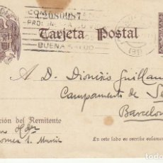 Sellos: ETP :O 86. CERVANTES.1938/40. MURCIA A BARCELONA.. Lote 169752524