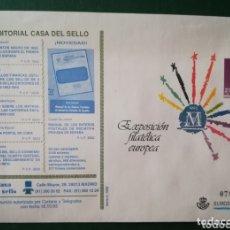 Sellos: ESPAÑA SOBRE ENTERO POSTAL ANUNCIADOR SOBREIMPRESIÓN CASA DEL SELLO FILATELIA 1993 ANGEL LAIZ 17C. Lote 172168378