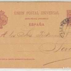 Sellos: T.E.P.: O31. VALENCIA A BARCELONA. 1895.. Lote 172845205