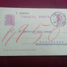 Sellos: CARTERÍA DE ORENSE. MARCHAMO COMERCIAL AL DORSO. II REPÚBLICA. Lote 173007104