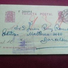 Sellos: CARTERÍA DE INFIESTO. MARCHAMO COMERCIAL AL DORSO. II REPÚBLICA. Lote 173007148