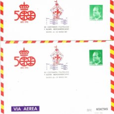 Francobolli: 0728. DOS ENTERO POSTAL MADRID 1987. VARIEDAD COLOR, 500 CERTAMEN IBEROAMERICANO, NUM 25**. Lote 173863637