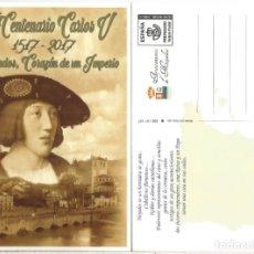 Sellos: ENTERO POSTAL TARIFA A MOJADOS VALLADOLID CARLOS V. Lote 175458944