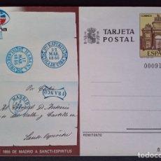Sellos: CTC - ENTERO POSTAL CARTA DE 1855 DE MADRID A SANCTI-ESPIRITUS - F.N.M.T. - TARJETA POSTAL SIN CIRC. Lote 175959307