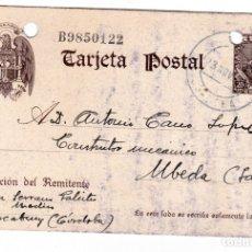 Sellos: EP. EDIFIL Nº83 CASCABUEY CORDOBA A UBEDA JAEN. Lote 178249535