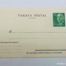 Sellos: ENTERO POSTAL AÑO 1962 FRANCO.. Lote 178708096