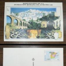 Sellos: ESPAÑA SPAIN 2001 TARJETA DEL CORREO EDIFIL 75 BIMILENARIO FUNDACIÓN DE ALMUÑÉCAR ENTERO POSTAL. Lote 180045398