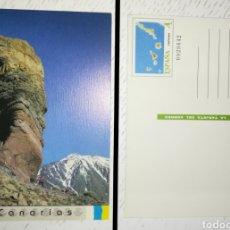 Sellos: ESPAÑA SPAIN 1995 TARJETA DEL CORREO EDIFIL 12 CANARIAS ENTERO POSTAL. Lote 180132440