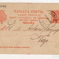 Sellos: ENTERO POSTAL ALFONSO XIII. VALOR POSTAL 10 CÉNTIMOS. COLOR NARANJA. CIRCULADO EN ABRIL DE 1904.. Lote 181760457