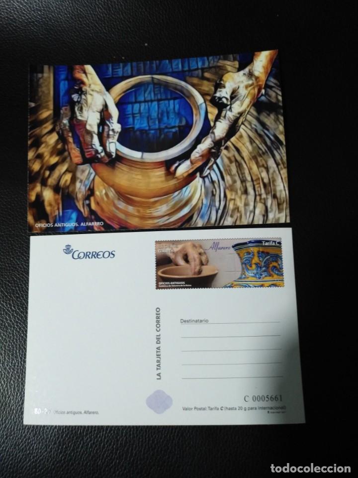 ESPAÑA 2017 ENTERO POSTAL OFICIOS ANTIGUOS Nº 126 (Sellos - España - Entero Postales)