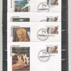 Sellos: ESPAÑA-S. E. POSTAL Nº39 -CUATRO VERSIONES BARNAFIL 97 CON MATASELLOS NUEVOS (SEGÚN FOTO). Lote 182393942