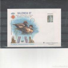 Sellos: ESPAÑA-S. E. POSTAL Nº40 -VALENCIA 97 NUEVOS (SEGÚN FOTO). Lote 182403307