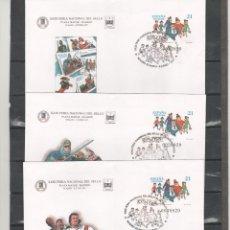 Sellos: ESPAÑA-S. E. POSTAL Nº41 -TRES VERSIONES DE COMICS MATASELLADOS NUEVOS (SEGÚN FOTO). Lote 182403905