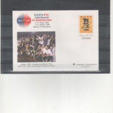 Sellos: ESPAÑA-S. E. POSTAL Nº 52 CENTENARIO FC BARCELONA NUEVOS (SEGÚN FOTO). Lote 182407497