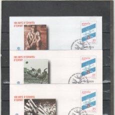 Sellos: ESPAÑA-S. E. POSTAL Nº 49 CENTENARIO ESPAÑOL DE BARCELONA CON MATASELLOS 3 VERSI NUEVOS (SEGÚN FOTO). Lote 182410952