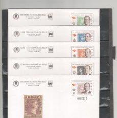 Sellos: ESPAÑA-S. E. POSTAL Nº 60/64 5 VERSIONES NUEVOS (SEGÚN FOTO). Lote 182411445