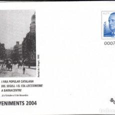 Sellos: SOBRE ENTERO POSTAL NUM. 95 FIRA POPULAR CATALANA DEL SEGELL -ESDEVENIMENTS 2004. Lote 182611592