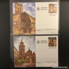 Selos: 1980-ESPAÑA TARJETAS ENTERO POSTALES 123/124 TURISMO. Lote 182617016