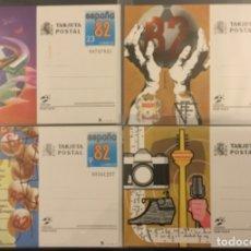 Sellos: 1982-ESPAÑA TARJETAS ENTERO POSTALES 129/132 MUNDIAL ESPAÑA ´82. Lote 182617953