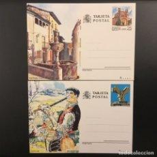 Sellos: 1991-ESPAÑA TARJETAS ENTERO POSTALES 151/152 TURISMO. Lote 182625616
