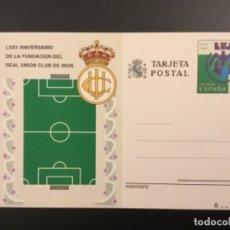 Sellos: 1991-ESPAÑA TARJETAS ENTERO POSTALES 153 REAL UNIÓN CLUB DE IRÚN. Lote 261601790