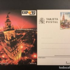 Sellos: 1992-ESPAÑA TARJETAS ENTERO POSTALES 154 EXPO ´92. Lote 182626246
