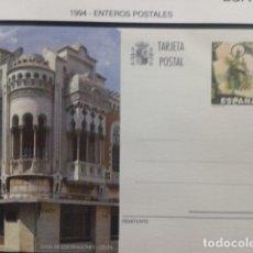 Francobolli: ESPAÑA 1994 ENTERO POSTAL EDIFIL Nº 157 CEUTA. NUEVO . Lote 182800576