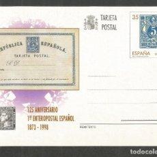 Selos: ESPAÑA TARJETA POSTAL EDIFIL NUM. 167 ** NUEVA. Lote 183088293