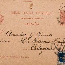 Selos: ESPAÑA. ENTERO POSTAL. SOBRE EP31. 1898. 10 CTS CARMÍN SOBRE TARJETA ENTERO POSTAL DE MADRID A CART. Lote 183155101