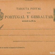 Sellos: ESPAÑA. ENTERO POSTAL. (*)EP34B. 1893. 5 CTS VERDE (SOBRE SALMÓN) SOBRE TARJETA ENTERO POSTAL. MAGN. Lote 183156605